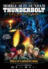 Mobile Suit Gundam Thunderbolt December Sky - The Movie